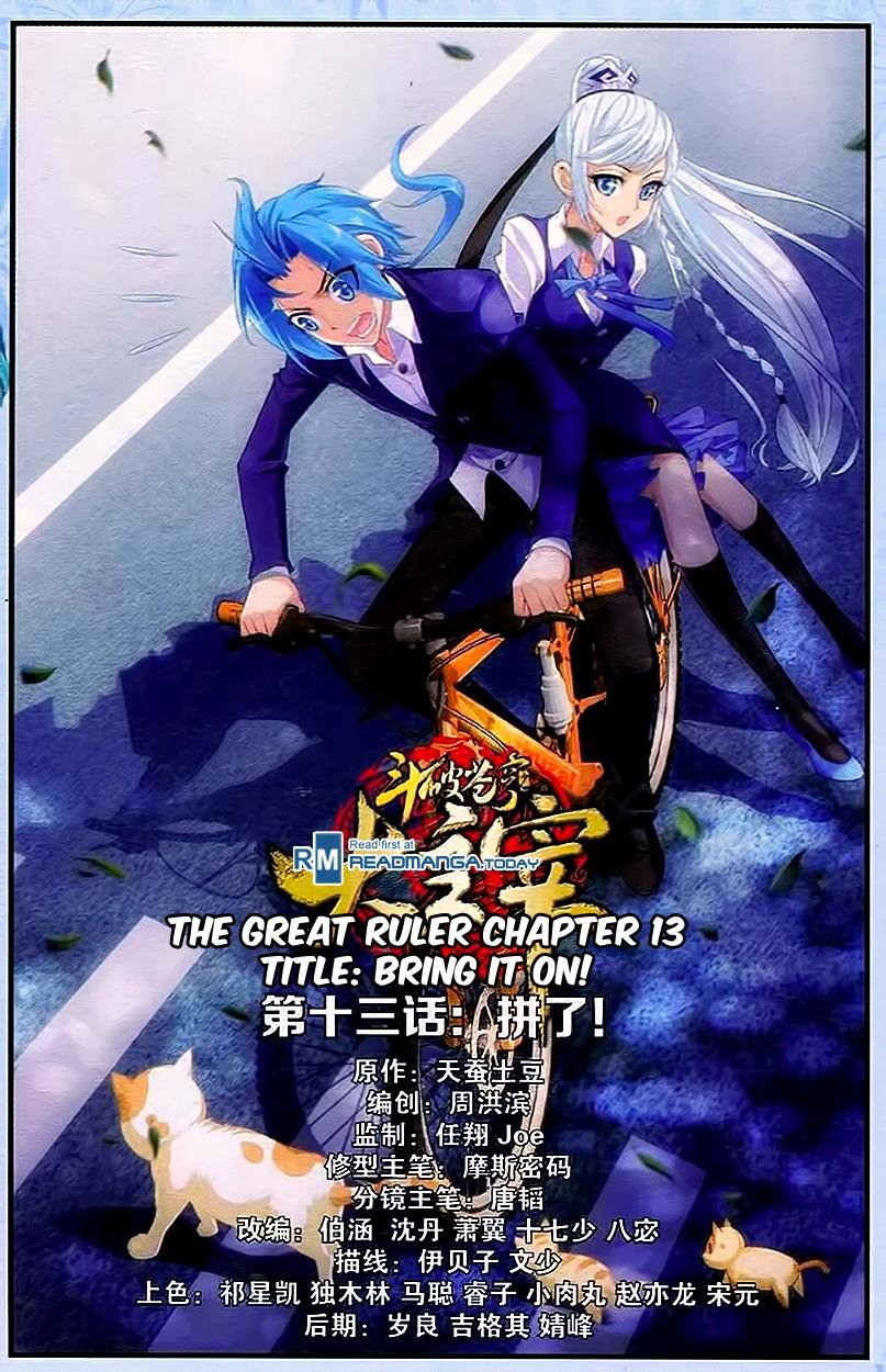 http://c5.ninemanga.com/es_manga/26/16346/439958/9fd81fec31a5948fd464f17ddf2edc41.jpg Page 2