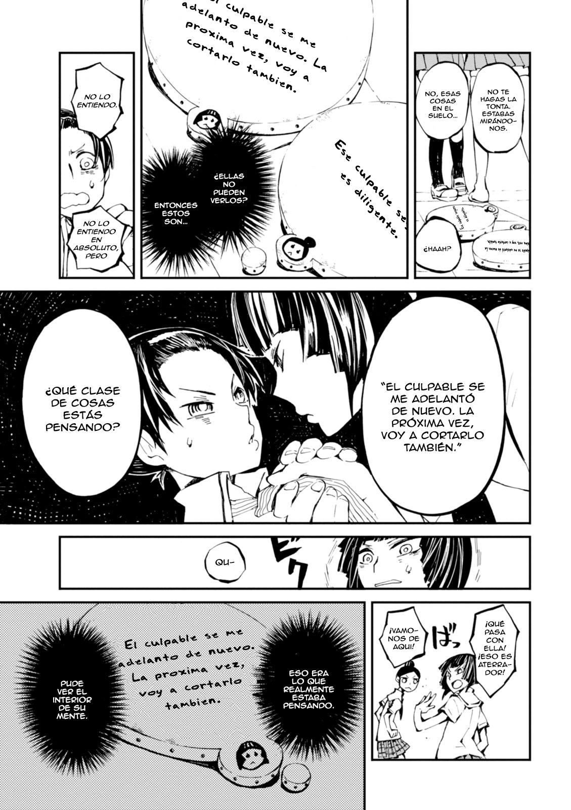 http://c5.ninemanga.com/es_manga/27/17755/453358/0d2b2061826a5df3221116a5085a6052.jpg Page 16