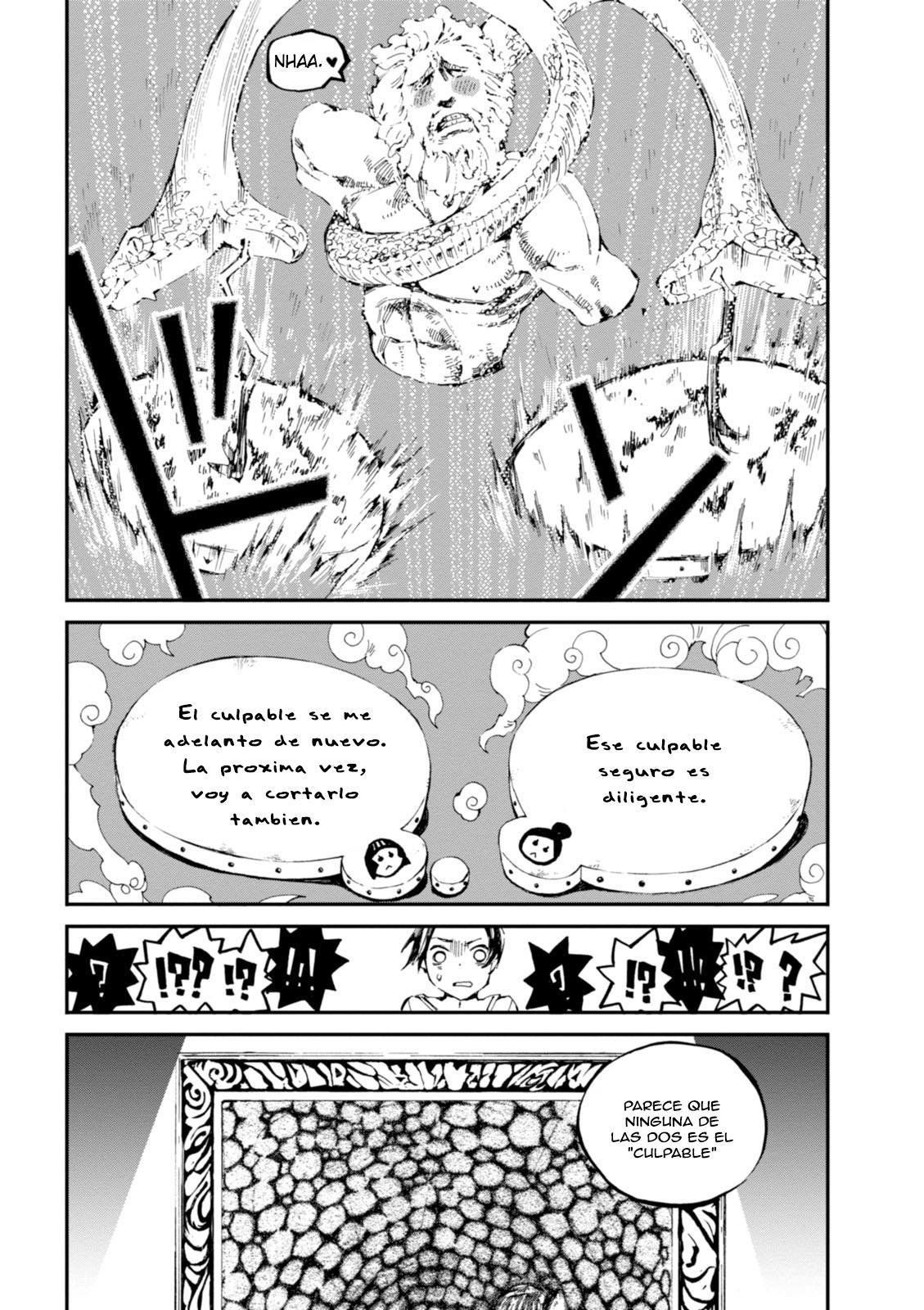 http://c5.ninemanga.com/es_manga/27/17755/453358/49d0a82eeff713b74763ec2aefde176b.jpg Page 13