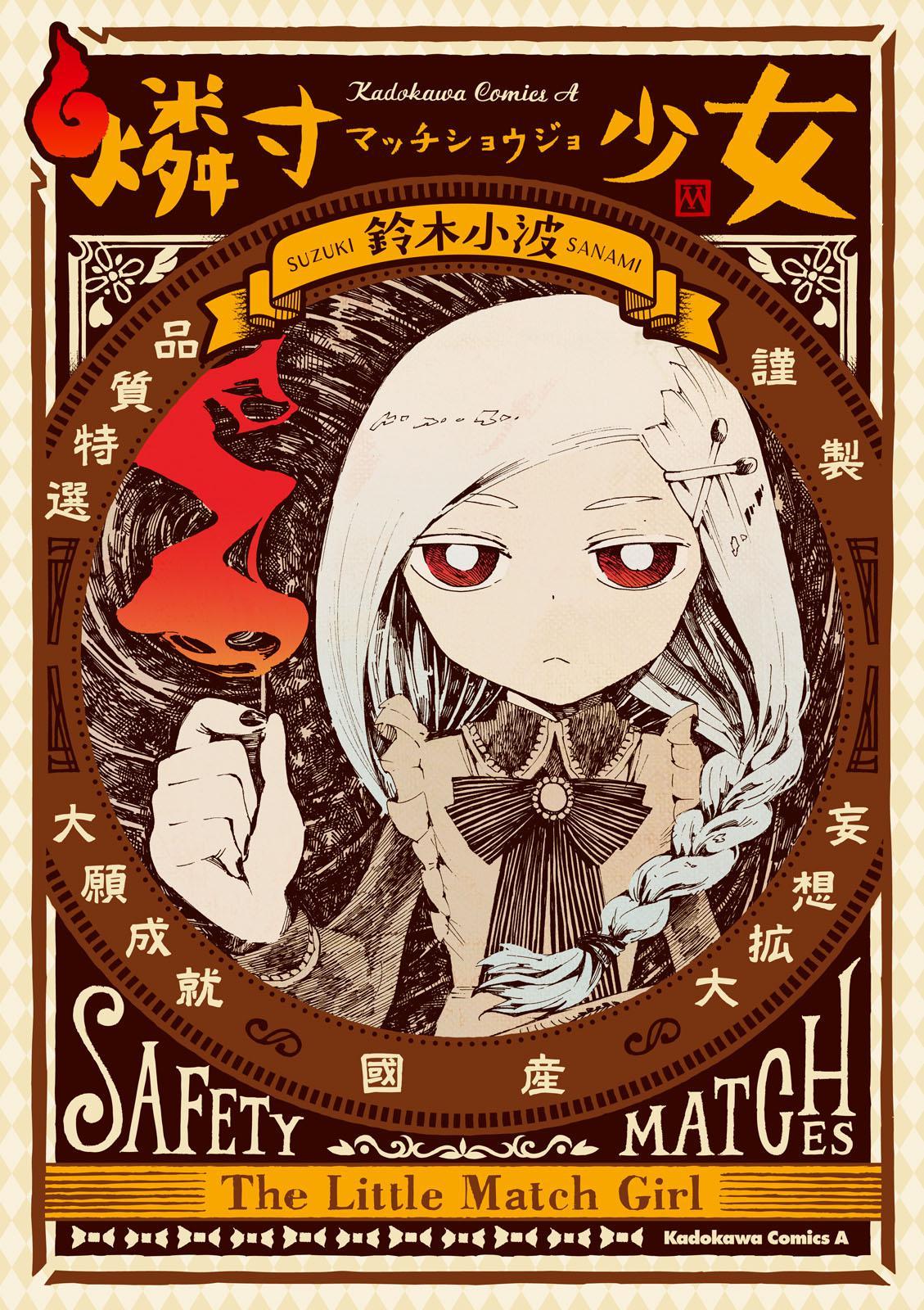 https://c5.ninemanga.com/es_manga/27/17755/472475/a020fd47fd55f6839c2ea86c903a0abc.jpg Page 1