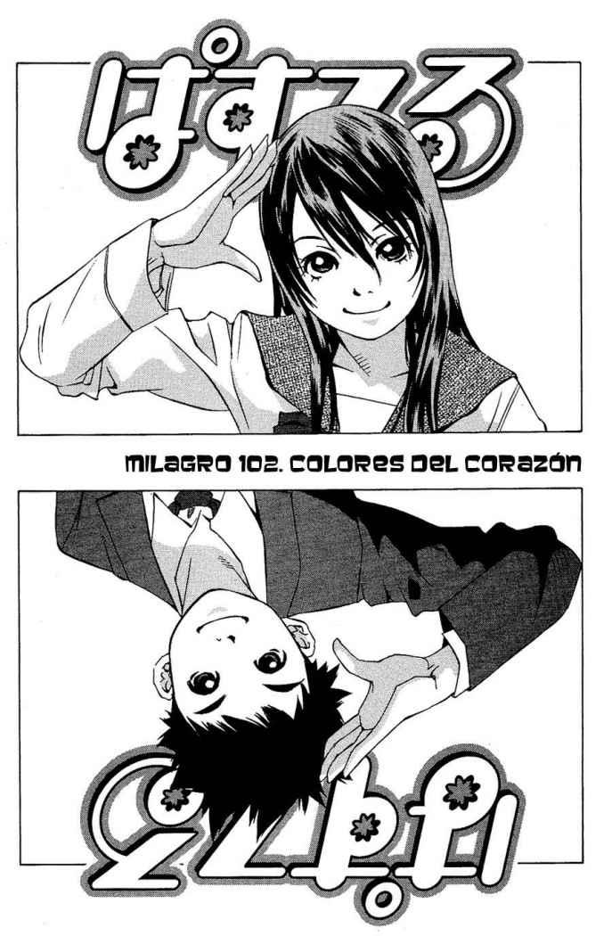http://c5.ninemanga.com/es_manga/27/475/269616/4dba4823659667719c404d41d85941bc.jpg Page 1