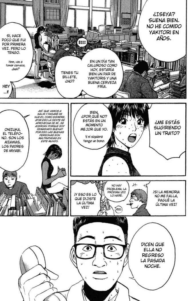 https://c5.ninemanga.com/es_manga/28/476/269886/291f56168b8eadd948e7c310c1355f24.jpg Page 1