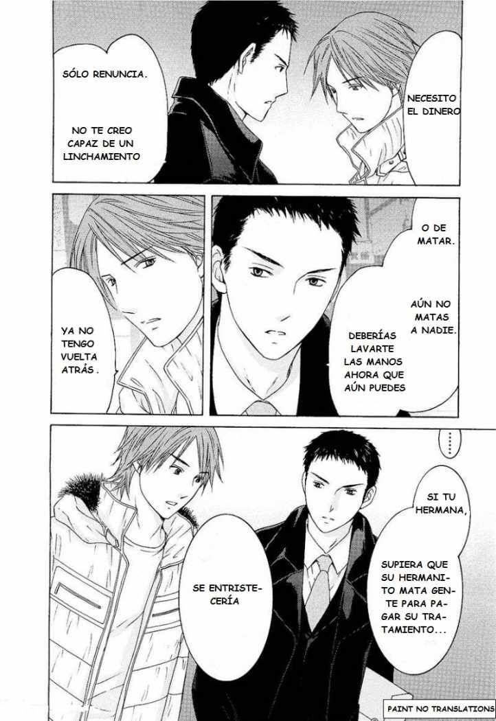 Kimi no Knife 7 página 2 (Cargar imágenes: 10) - Leer Manga