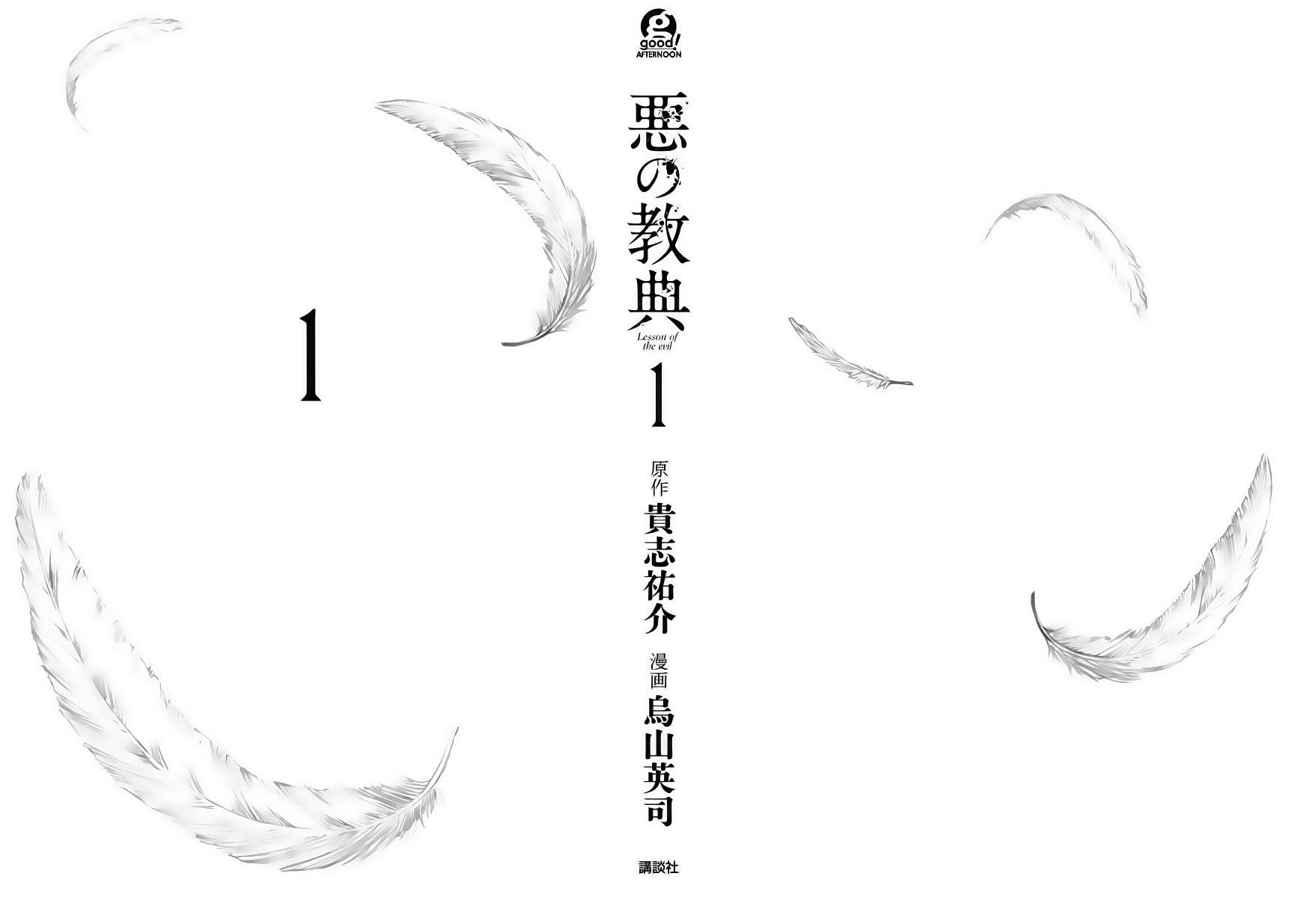 http://c5.ninemanga.com/es_manga/3/19523/460595/2490b2cf56ddf36266d15d71da80bcc0.jpg Page 2