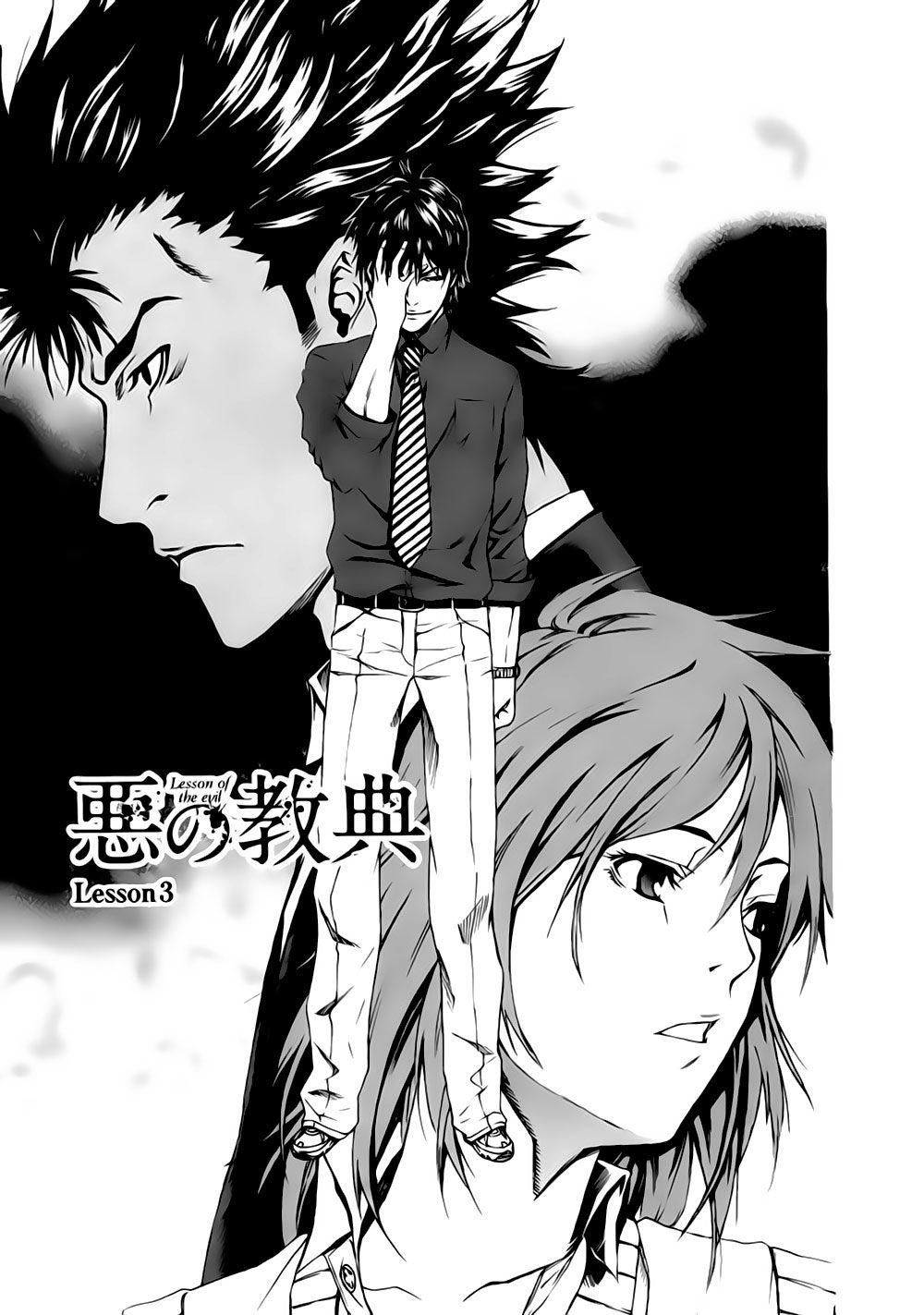 http://c5.ninemanga.com/es_manga/3/19523/460600/8a7993941267c8384c6db1e96569ef81.jpg Page 5