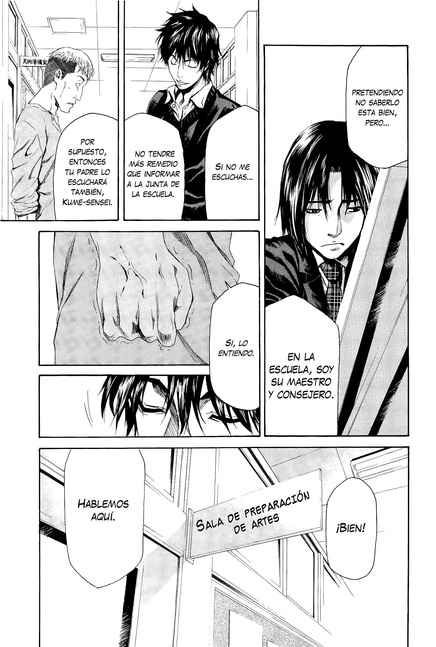 http://c5.ninemanga.com/es_manga/3/19523/468638/09a11be6989d5a0e438dd9e589210a79.jpg Page 26