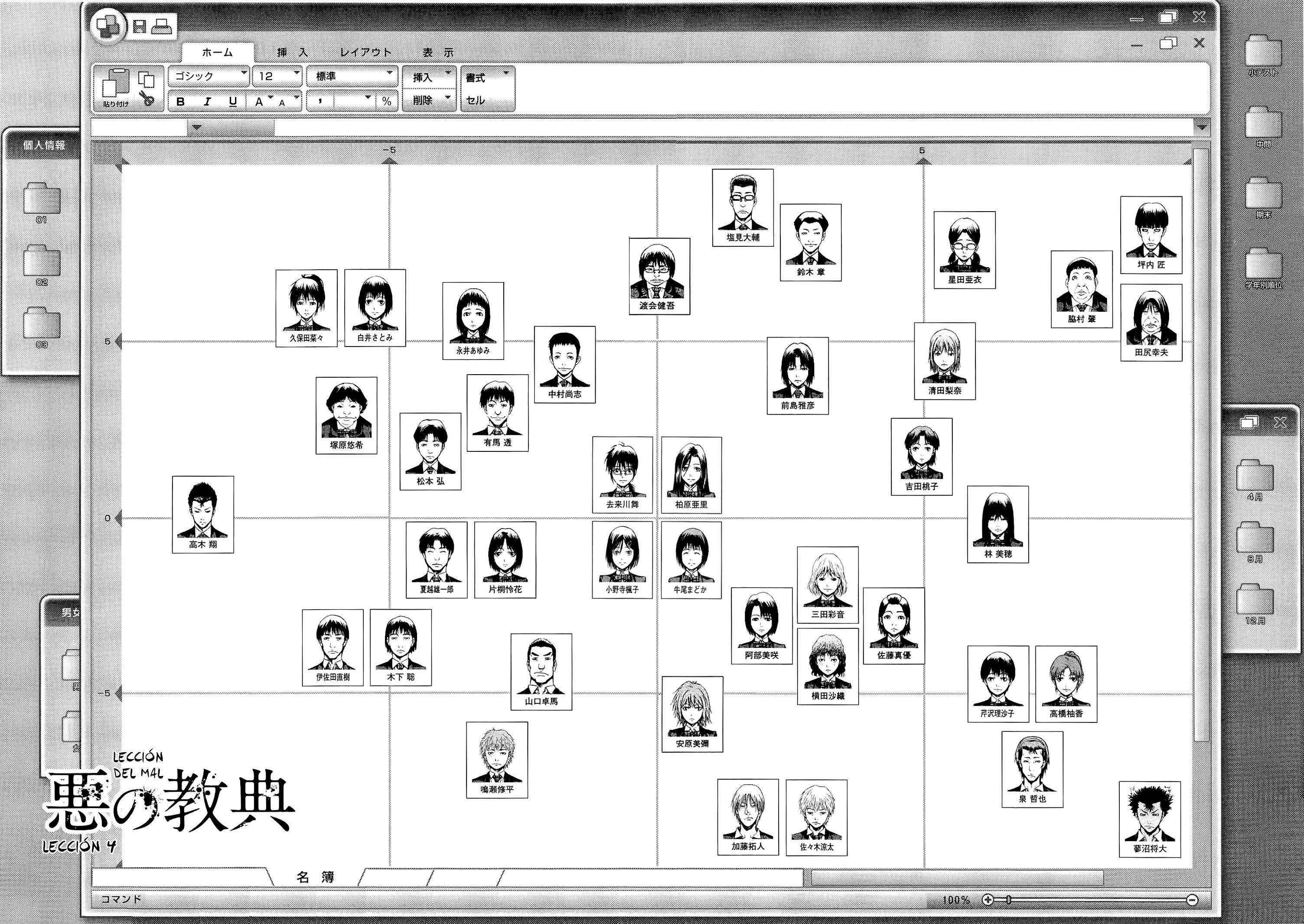 http://c5.ninemanga.com/es_manga/3/19523/468638/af1a4ea496c2d7d01d9d1ebd8d5c82f4.jpg Page 9