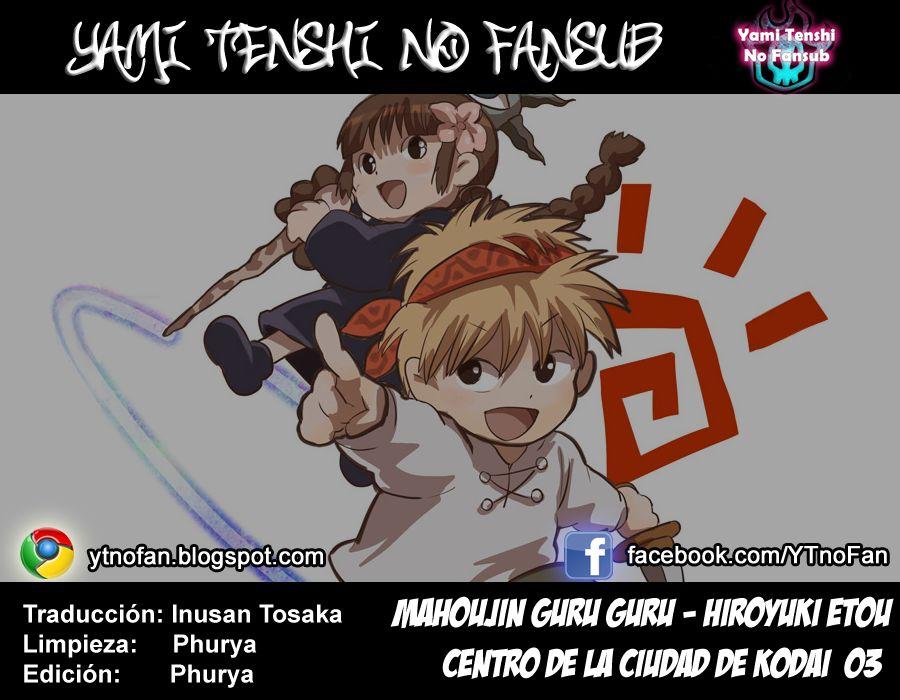 https://c5.ninemanga.com/es_manga/3/2755/335884/44ba0b0305bdd5dc2c839da46a4aa11a.jpg Page 1