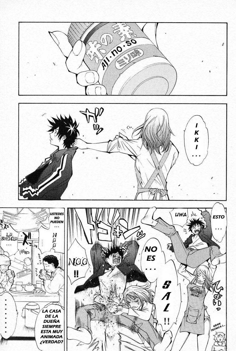 https://c5.ninemanga.com/es_manga/3/67/459683/cc28040cc8f934074161efa2a95d70aa.jpg Page 12
