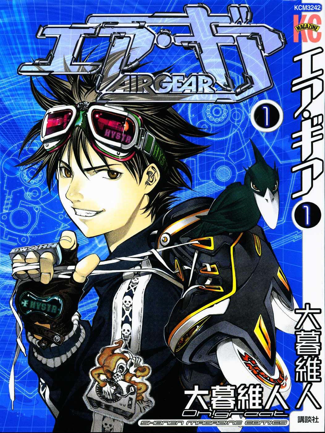 https://c5.ninemanga.com/es_manga/3/67/459683/e594b22cf15b445f7476775aa508e9c3.jpg Page 50