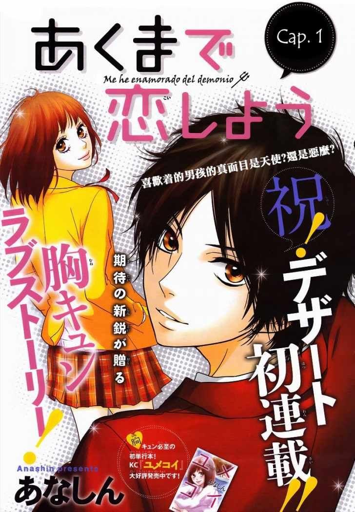 http://c5.ninemanga.com/es_manga/31/95/193849/a84445084a25a4d6458473001bb17ecf.jpg Page 1