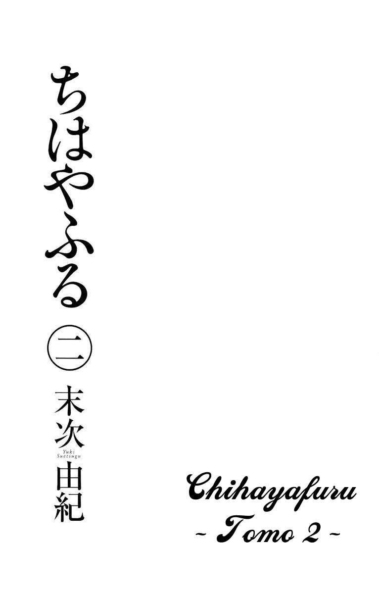 http://c5.ninemanga.com/es_manga/32/1824/266213/a1e7fb77550451d64aed45250cdcb04b.jpg Page 3