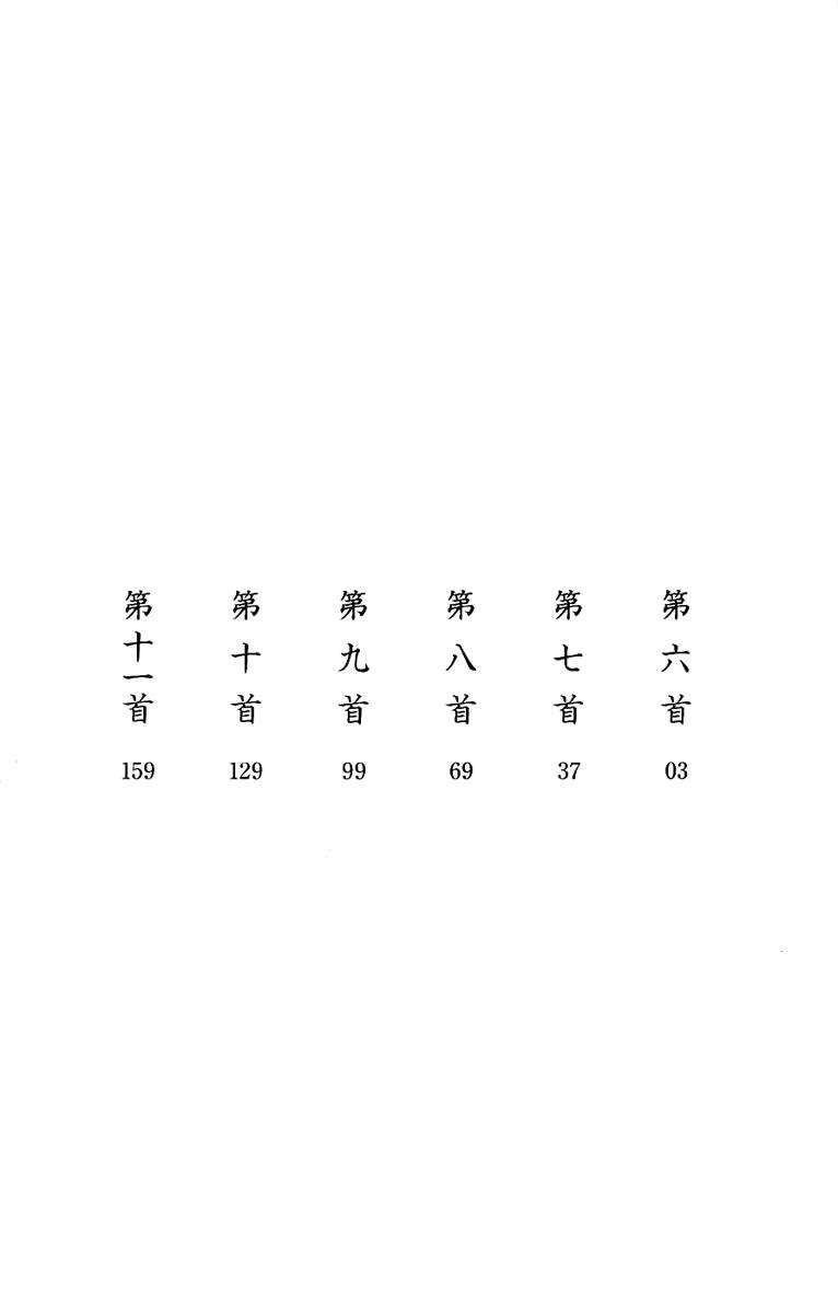 http://c5.ninemanga.com/es_manga/32/1824/266213/b434acbef3e760a6dcf784c619b16fd6.jpg Page 4