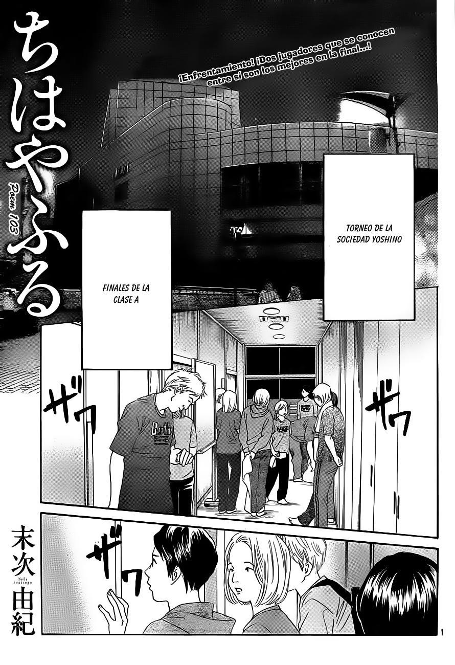 http://c5.ninemanga.com/es_manga/32/1824/365391/ebf99bb5df6533b6dd9180a59034698d.jpg Page 2