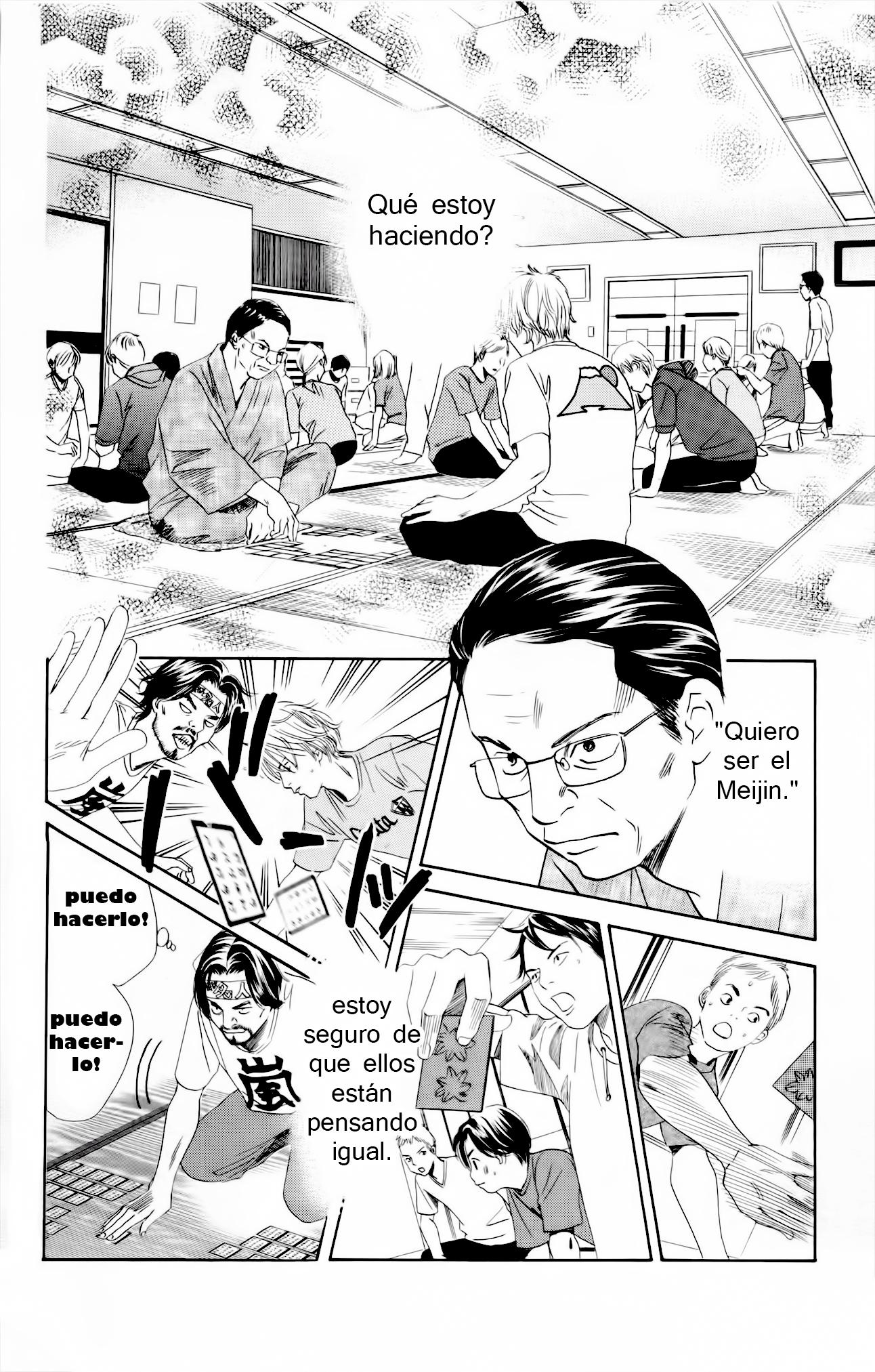 http://c5.ninemanga.com/es_manga/32/1824/380960/c76aee81096b61d20e04c6fcde1da3bb.jpg Page 3