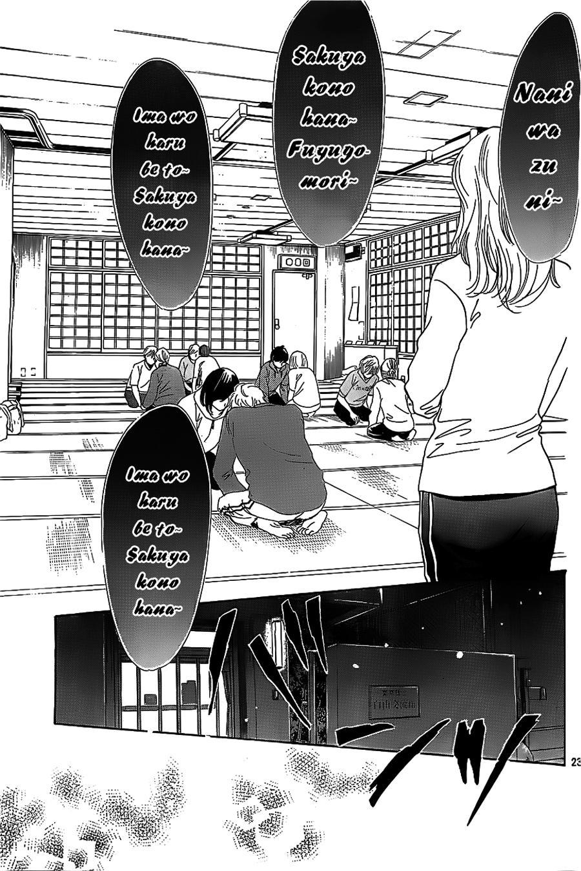 https://c5.ninemanga.com/es_manga/32/1824/444173/7e0ff37942c2de60cbcbd27041196ce3.jpg Page 24