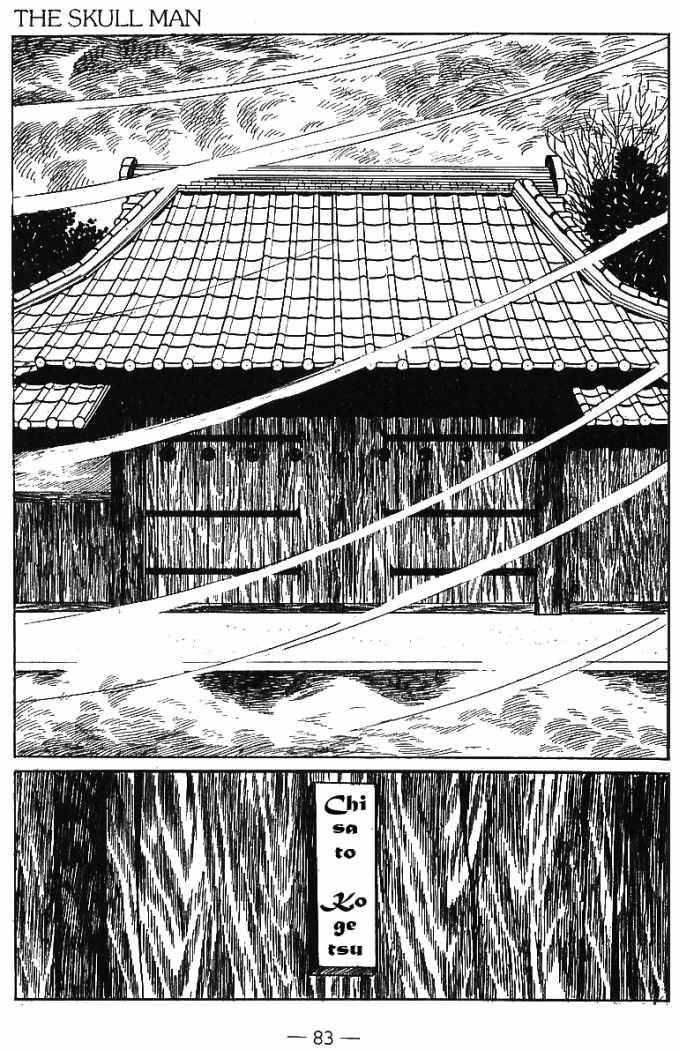 https://c5.ninemanga.com/es_manga/32/3360/348625/c7f409723f7655153ec02c23b87b31a9.jpg Page 19