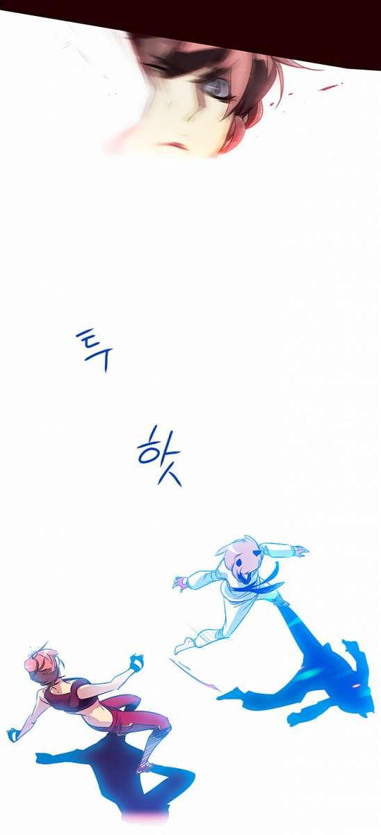 http://c5.ninemanga.com/es_manga/32/416/263407/9673ed352d35974c9920242edac18fa3.jpg Page 6