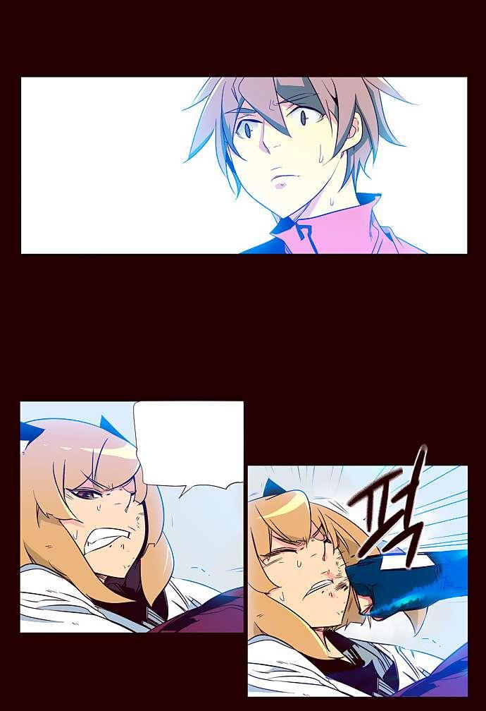 http://c5.ninemanga.com/es_manga/32/416/263414/60ac6b2b45761ed2546e7c0bd38d5e3d.jpg Page 5