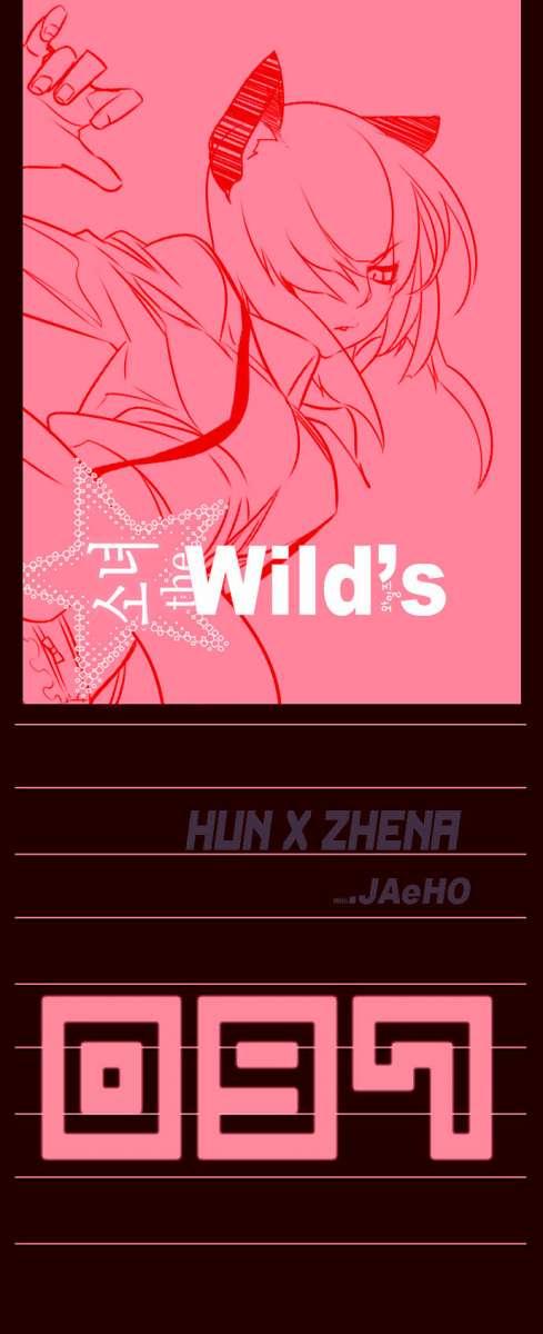 http://c5.ninemanga.com/es_manga/32/416/263431/dfccdb8b1cc7e4dab6d33db0fef12b88.jpg Page 2