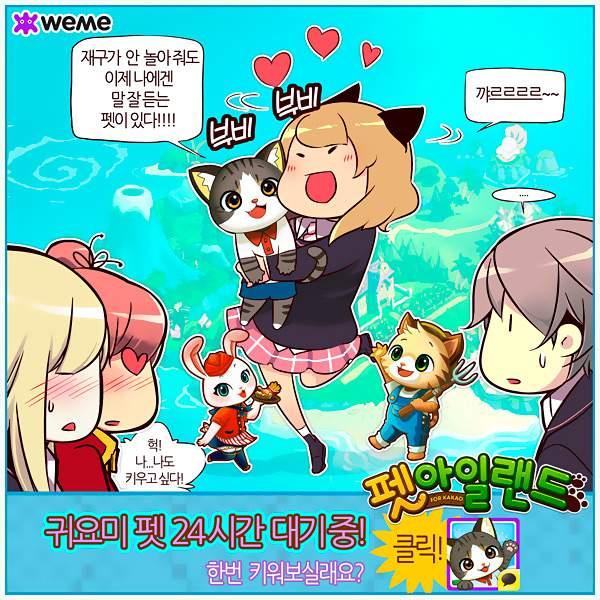 Free Download Zingbox Manga: Girls Of The Wilds 112 Página 24
