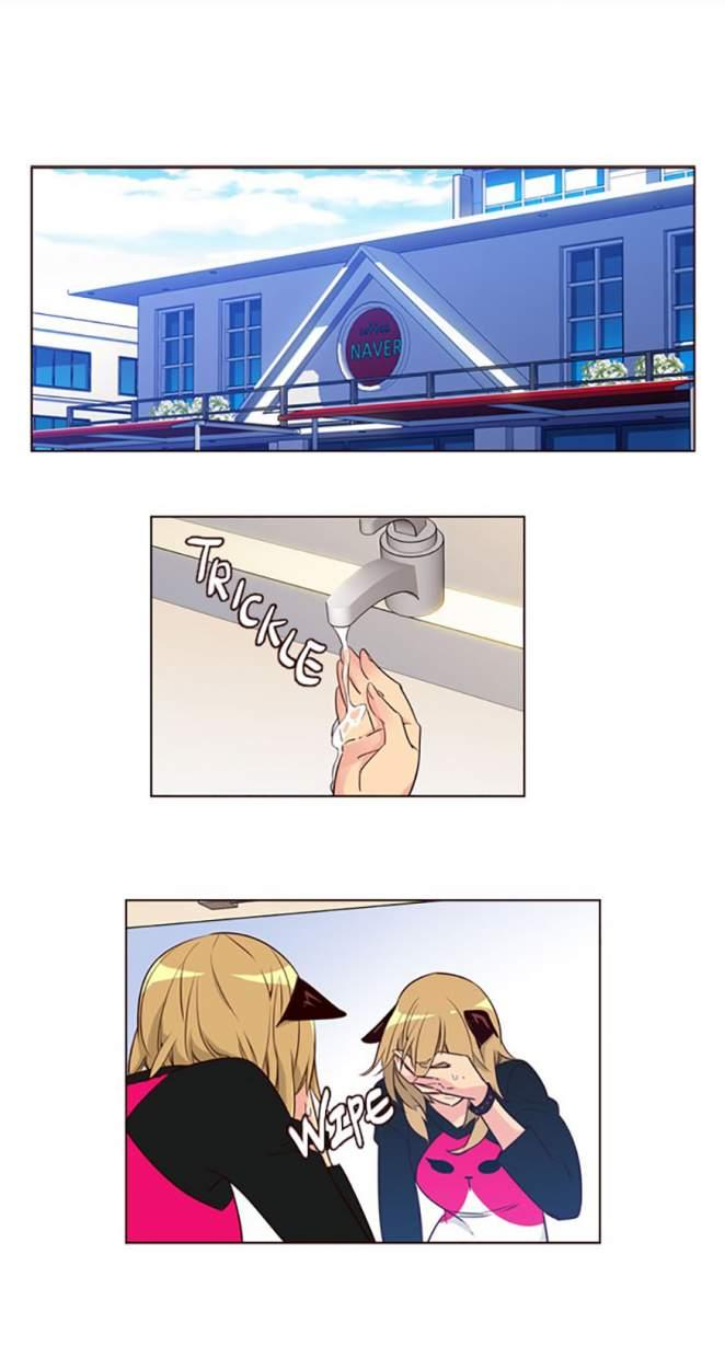 http://c5.ninemanga.com/es_manga/32/416/390767/390767_5_987.jpg Page 5