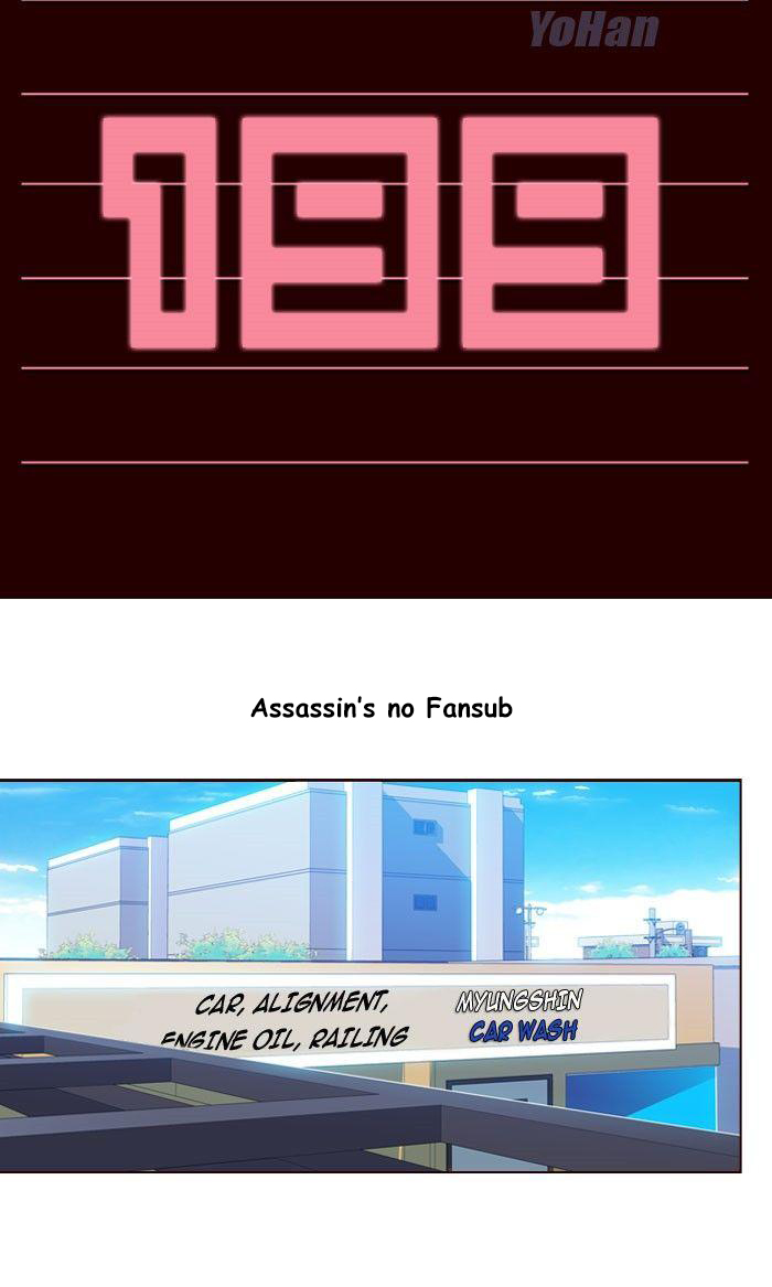 http://c5.ninemanga.com/es_manga/32/416/396834/7c237fddfd9f6c39ab306c4cc7289746.jpg Page 2
