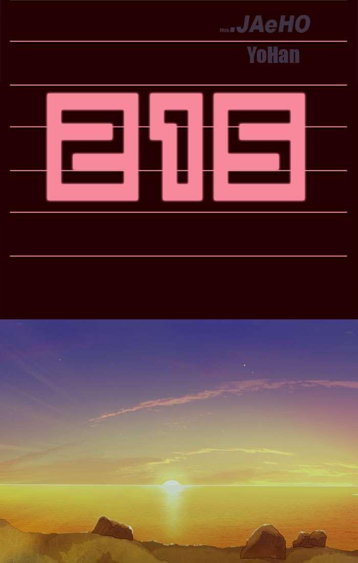 http://c5.ninemanga.com/es_manga/32/416/433959/3aa28a2c99fb6a5a3b1d0cc8fe970376.jpg Page 3