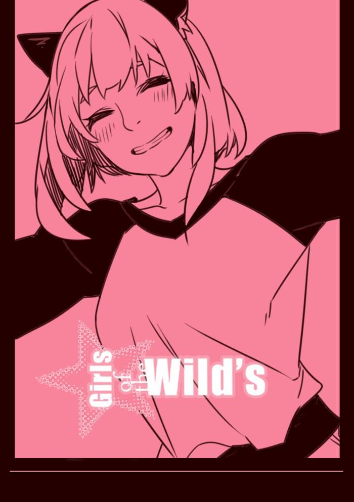 http://c5.ninemanga.com/es_manga/32/416/438517/432773124021b504983e853ed7588fa6.jpg Page 2