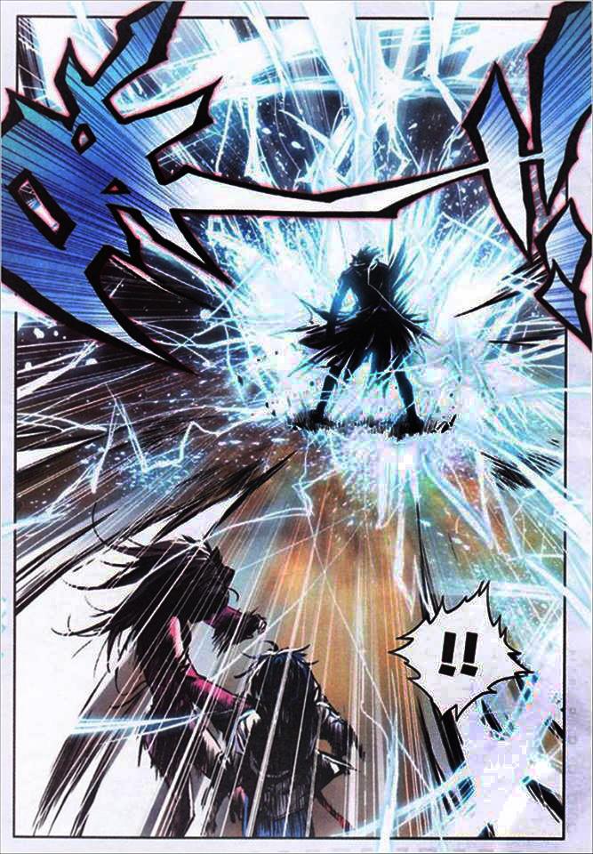 http://c5.ninemanga.com/es_manga/33/16417/417046/26864bfba07bfdc89934ec5ca9367ab9.jpg Page 10