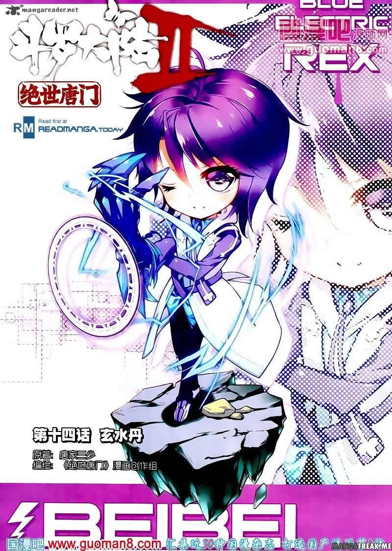 http://c5.ninemanga.com/es_manga/33/16417/422666/8cbf1695be0572428dbb70f41f833783.jpg Page 1