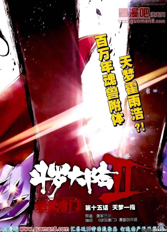 https://c5.ninemanga.com/es_manga/33/16417/422667/5b209bd59025f74b380134f741207b20.jpg Page 2
