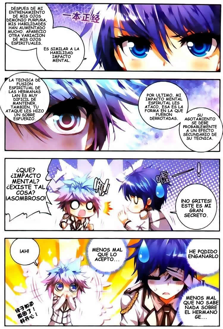 http://c5.ninemanga.com/es_manga/33/16417/422673/e215cf1fde5a2baed63faa06643fe120.jpg Page 4