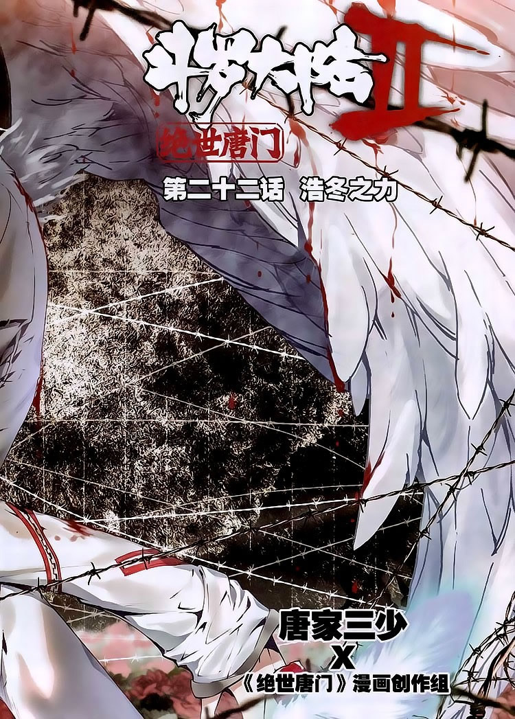 http://c5.ninemanga.com/es_manga/33/16417/422674/1217dfac1107f5d9fd05410319a1554a.jpg Page 2