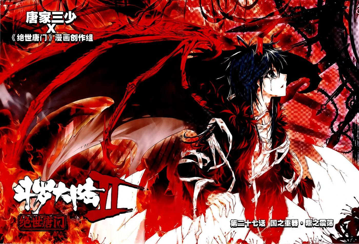 http://c5.ninemanga.com/es_manga/33/16417/422679/0db6221b4c53369646ff603fcaa8981d.jpg Page 1