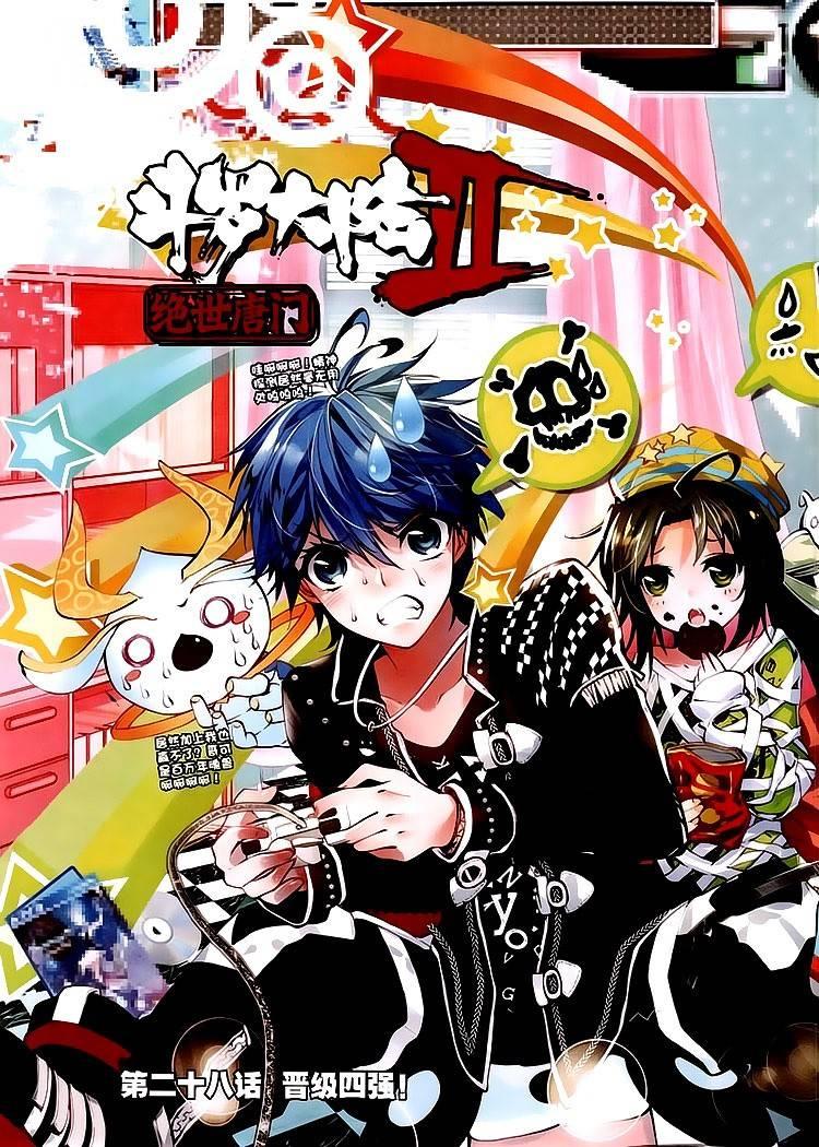 http://c5.ninemanga.com/es_manga/33/16417/422680/c3266c64171e9d9a811b688aefaafca2.jpg Page 1