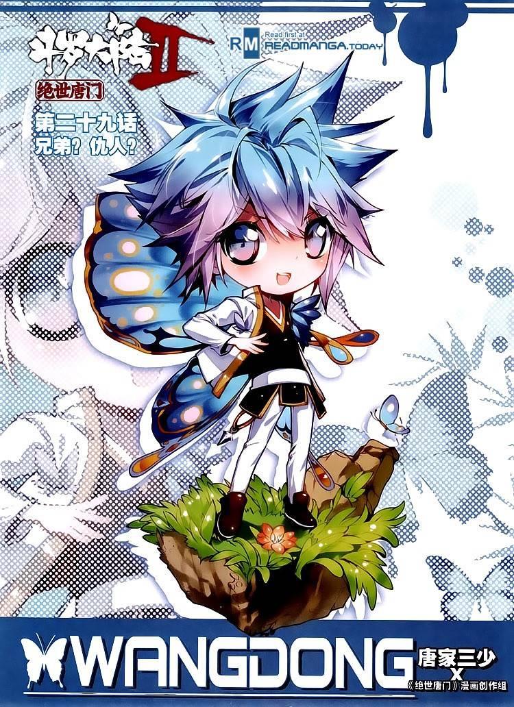 http://c5.ninemanga.com/es_manga/33/16417/422681/3d088ade07fc79884602e5ad4be9ee4b.jpg Page 1
