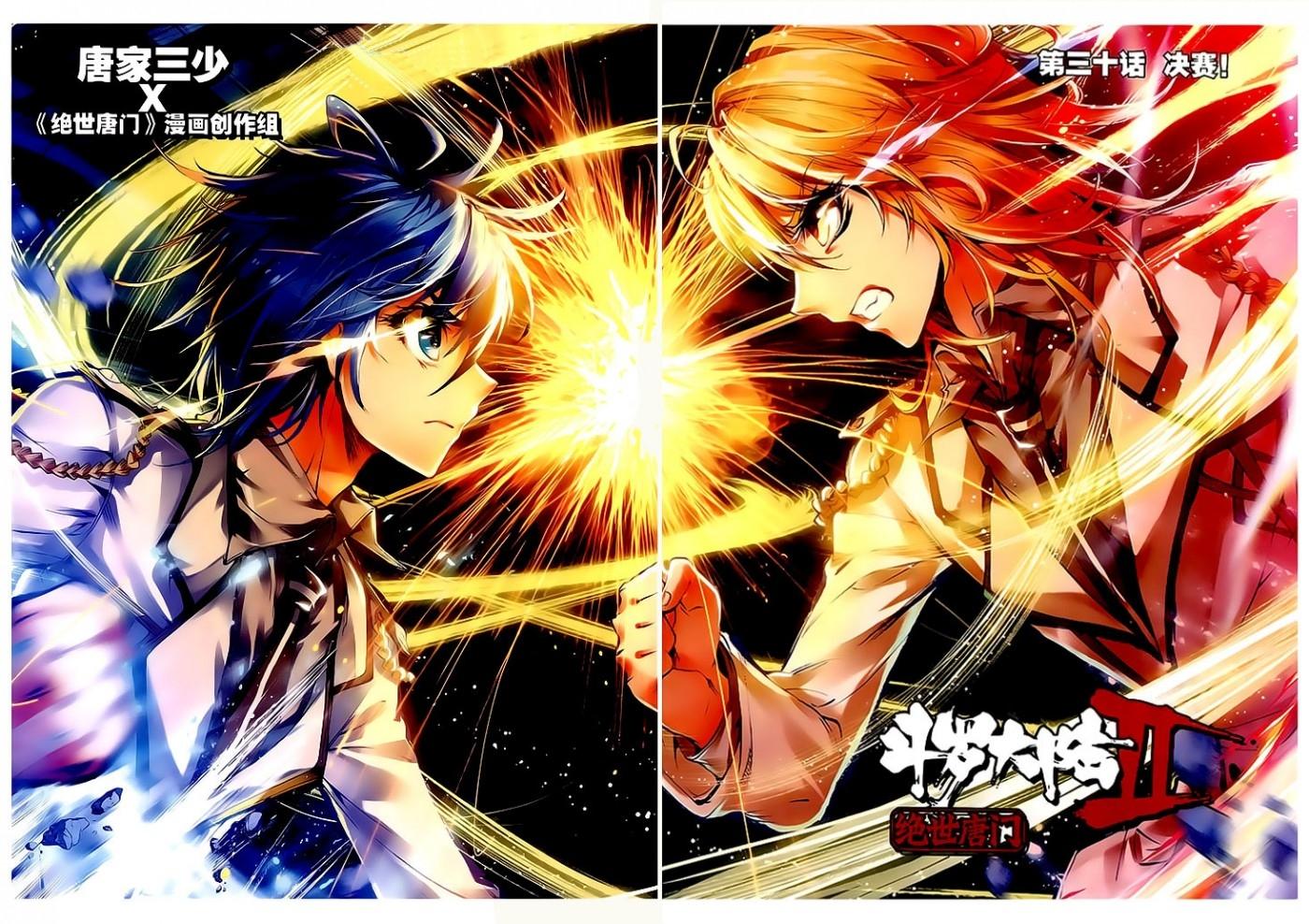 http://c5.ninemanga.com/es_manga/33/16417/422682/750f477be531b238efcc8cc4464c8732.jpg Page 1