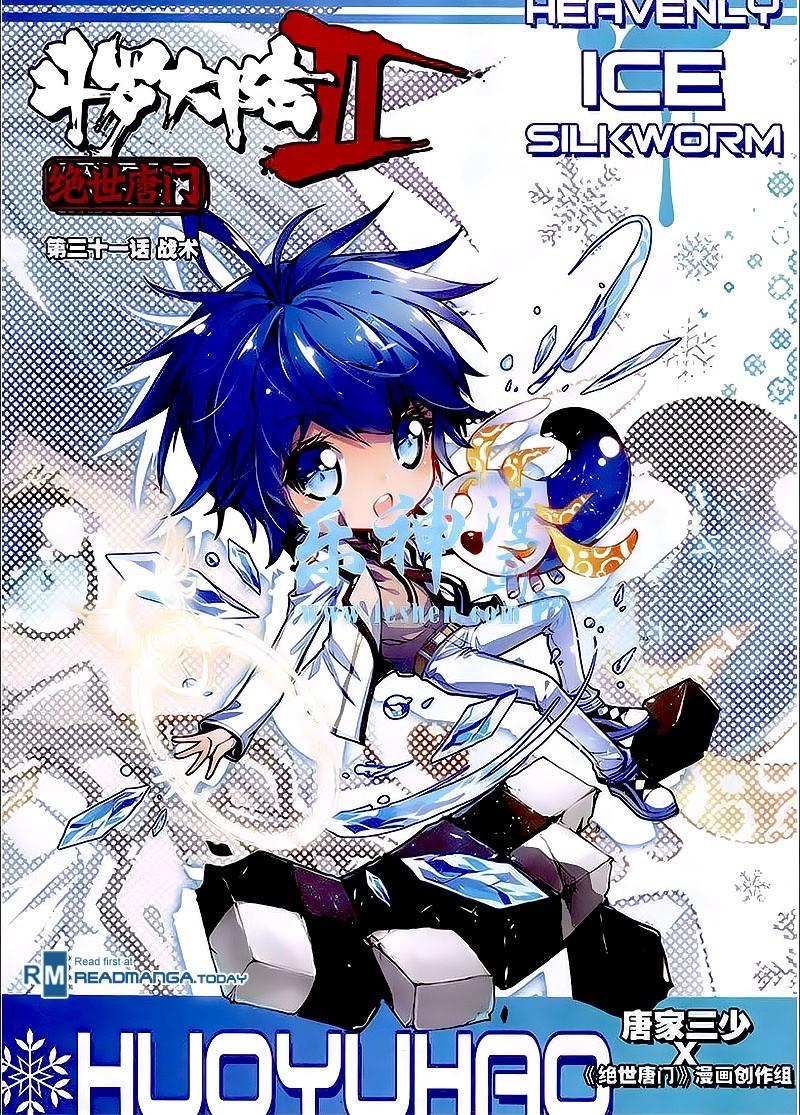 http://c5.ninemanga.com/es_manga/33/16417/422683/4b5deb9a14d66ab0acc3b8a2360cde7c.jpg Page 1