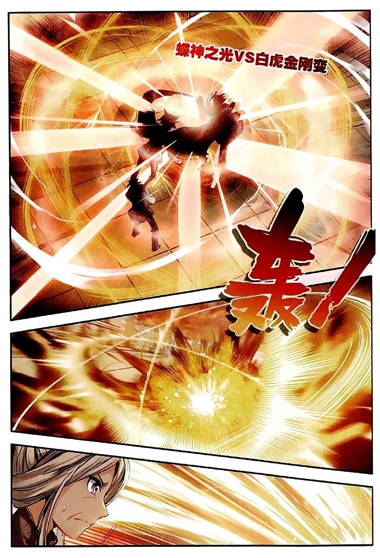 http://c5.ninemanga.com/es_manga/33/16417/422684/315b51f3e629135ec802c552ed375175.jpg Page 3