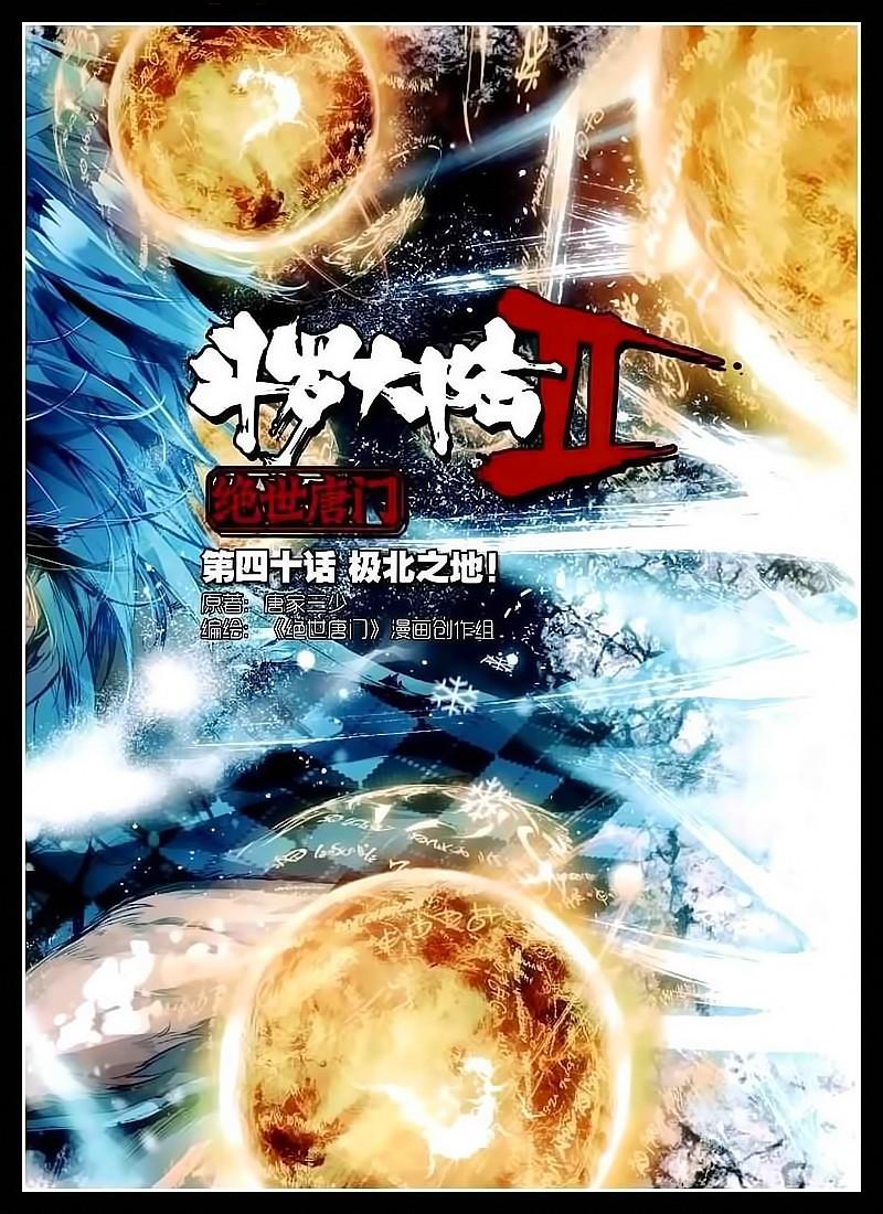 http://c5.ninemanga.com/es_manga/33/16417/424203/81f61042dce735eee4789cf1ce0233f3.jpg Page 2