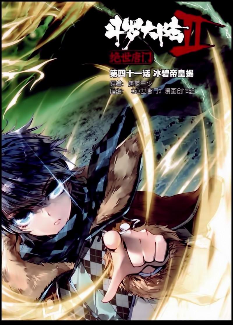 http://c5.ninemanga.com/es_manga/33/16417/424364/045a076f54c276d90e33cf85deda08ed.jpg Page 1