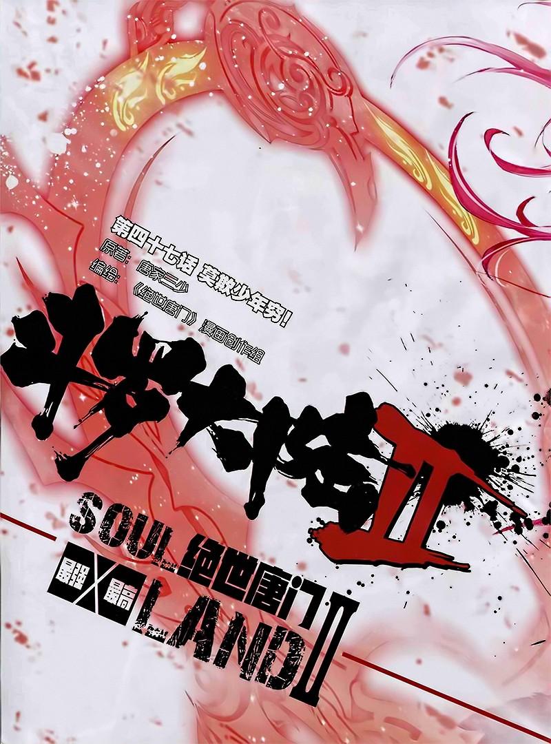 http://c5.ninemanga.com/es_manga/33/16417/430694/9b095e0906047abe5d69950086857a14.jpg Page 1