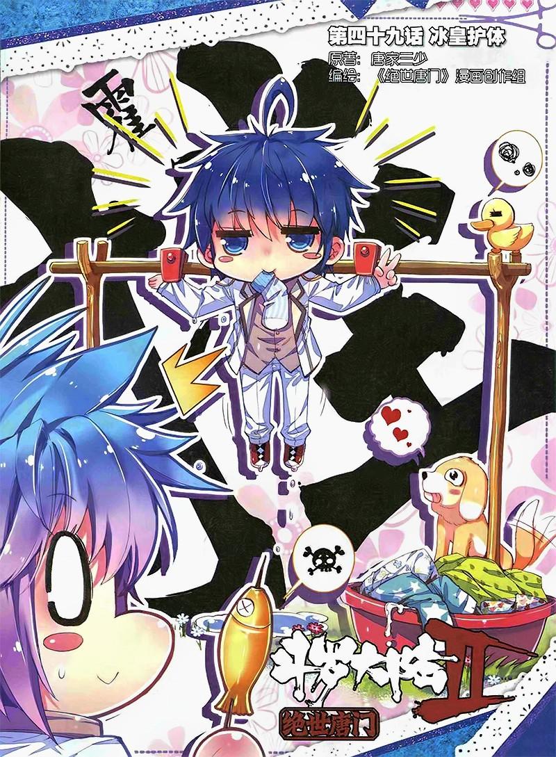 http://c5.ninemanga.com/es_manga/33/16417/435096/0fea2b3318abff2a4caa04545ada33d9.jpg Page 1