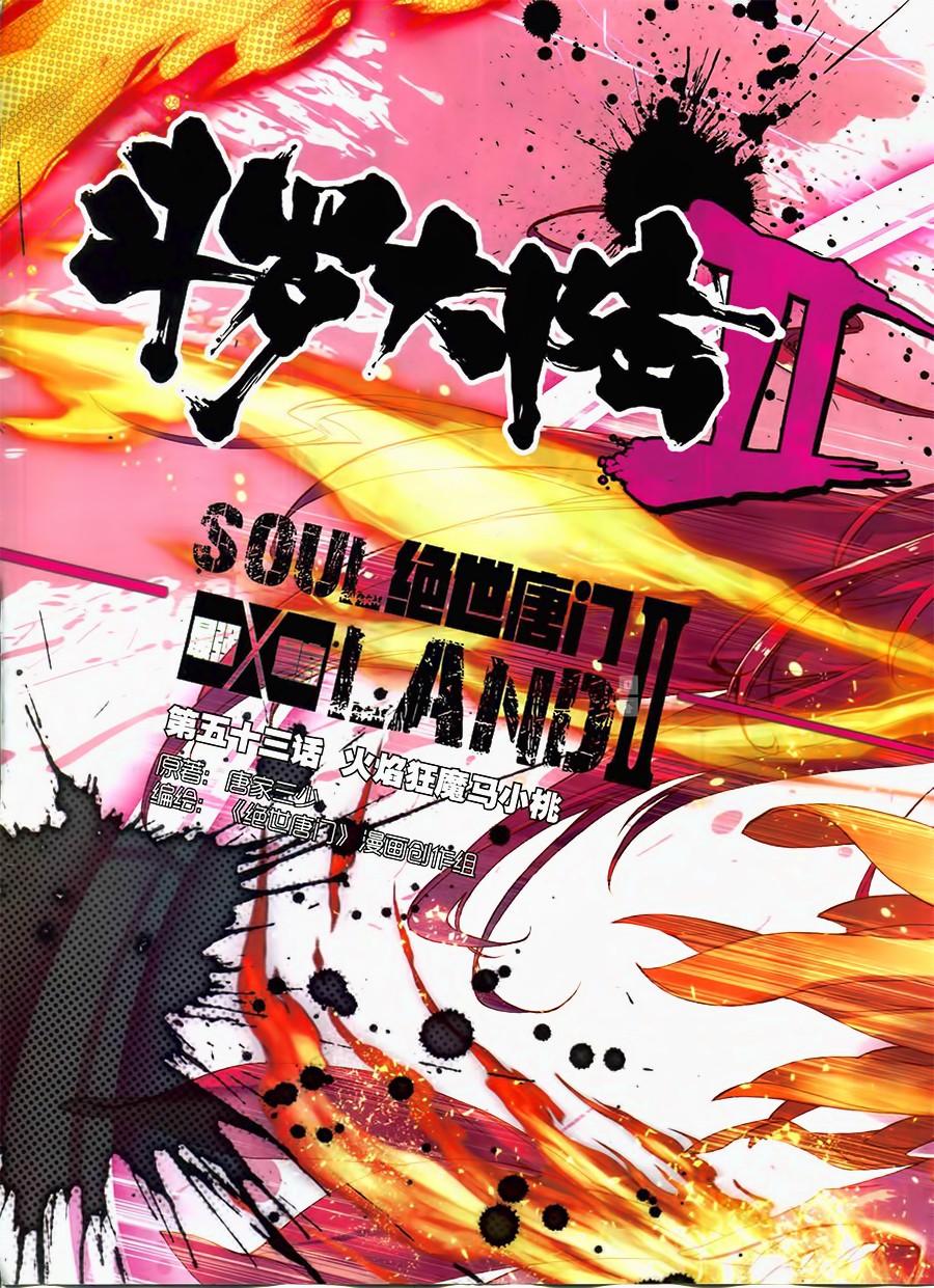 http://c5.ninemanga.com/es_manga/33/16417/435100/2e255d2d6bf9bb33030246d31f1a79ca.jpg Page 1