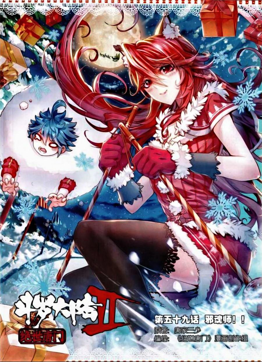 http://c5.ninemanga.com/es_manga/33/16417/435618/8500107a87fb6519162b221f50d23acf.jpg Page 1