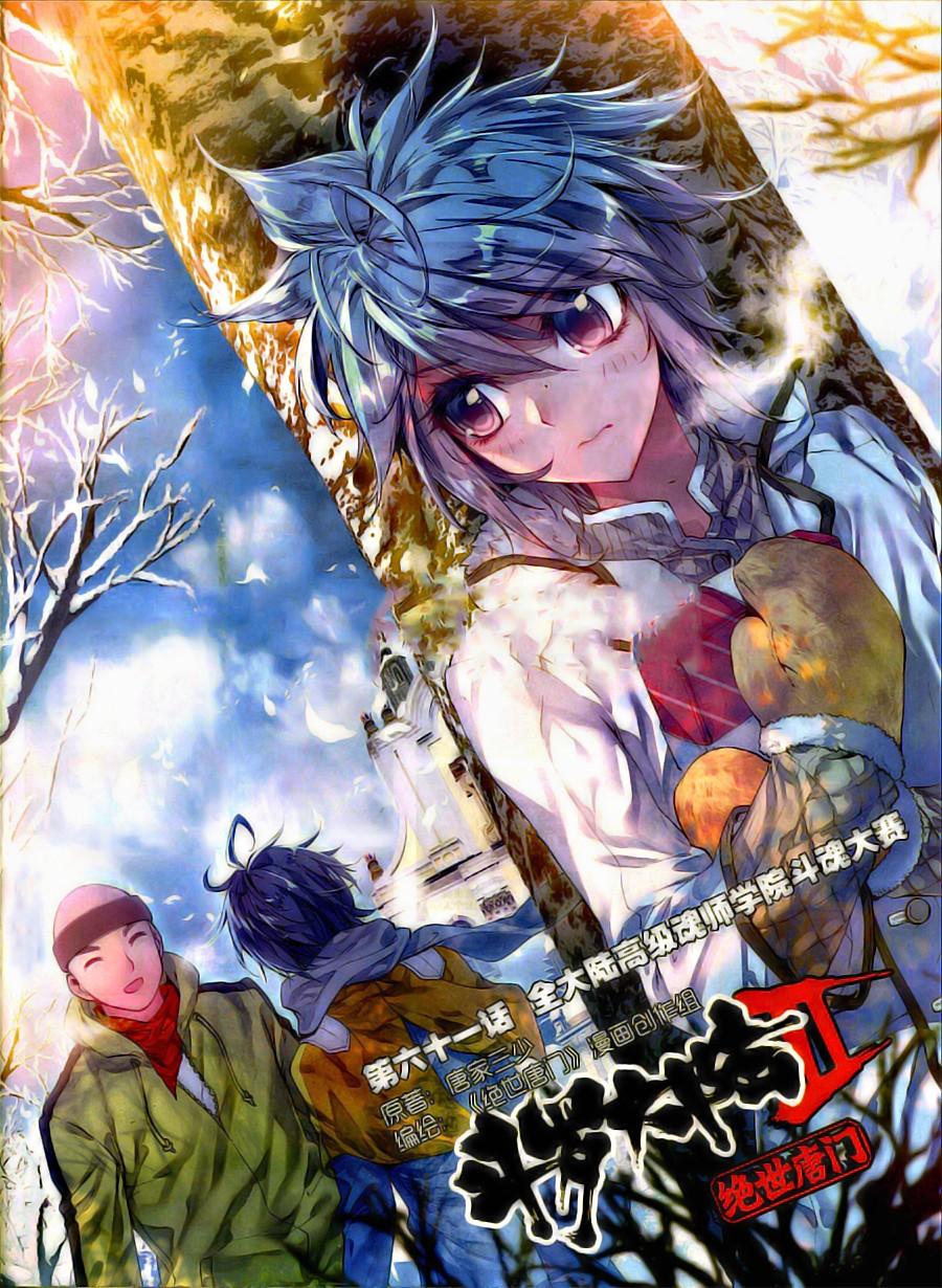 http://c5.ninemanga.com/es_manga/33/16417/439091/79c662560b0a5f1ae00b623ad8c775e3.jpg Page 1