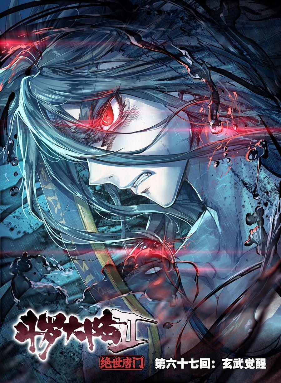 http://c5.ninemanga.com/es_manga/33/16417/462916/4297ef5f39f4aeb86d80ec9744cd2990.jpg Page 1