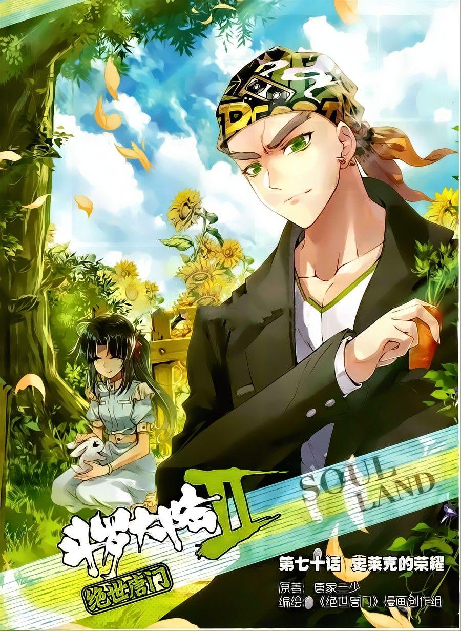 http://c5.ninemanga.com/es_manga/33/16417/463653/094e35279360cfacbb32c090d46eddbb.jpg Page 1