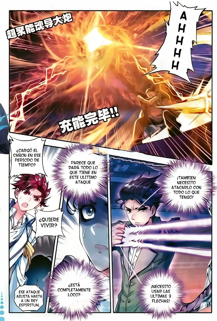 http://c5.ninemanga.com/es_manga/33/16417/463653/952af98aa6133e599c897b3532684e5a.jpg Page 6